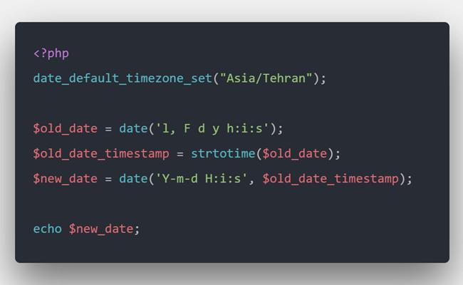 آموزش تغییر دادن فرمت تاریخ و زمان در PHP