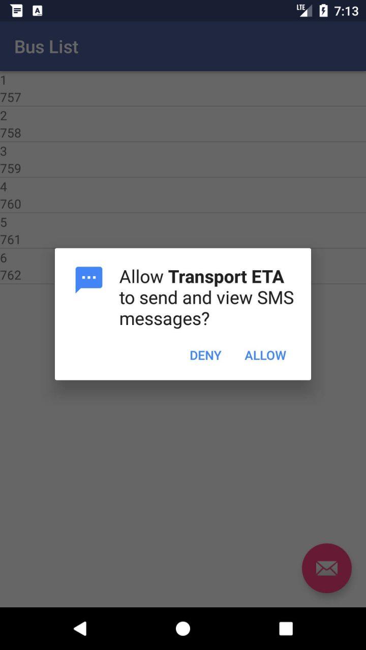 ارسال sms در اندروید