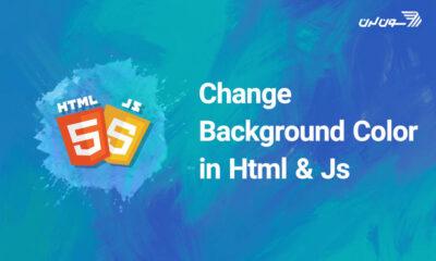 آموزش تغییر رنگ پس زمینه در html و جاوا اسکریپت