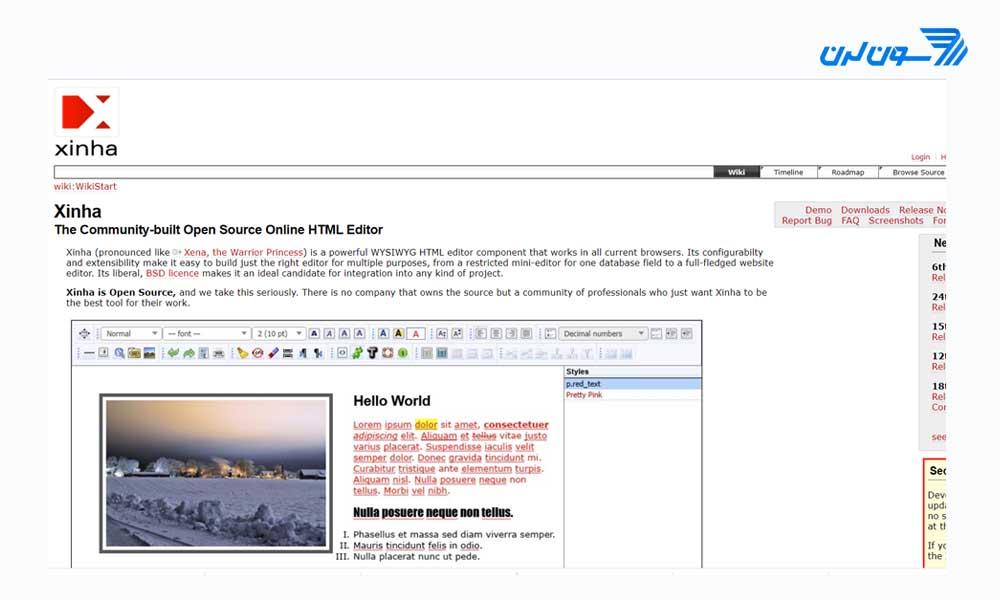 Xinha - ادیتور html - ادیتور متن WYSIWYG برای وب سایت