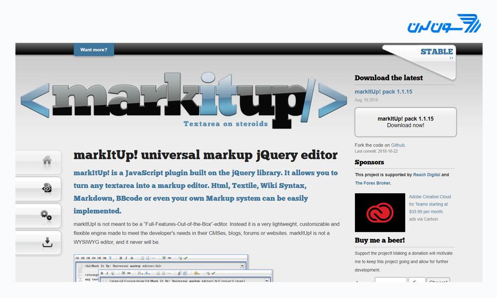 markiyup - ادیتور html - ادیتور متن WYSIWYG برای وب سایت