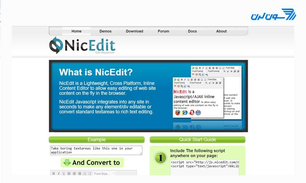nicEdit - ادیتور html ادیتور متن WYSIWYG برای وب سایت