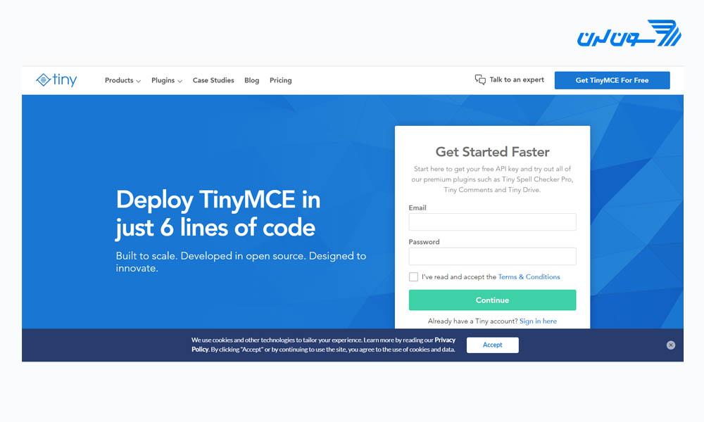 tiny - ادیتور html