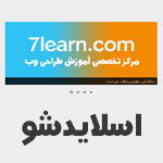 p23-php-mysql-slideshow