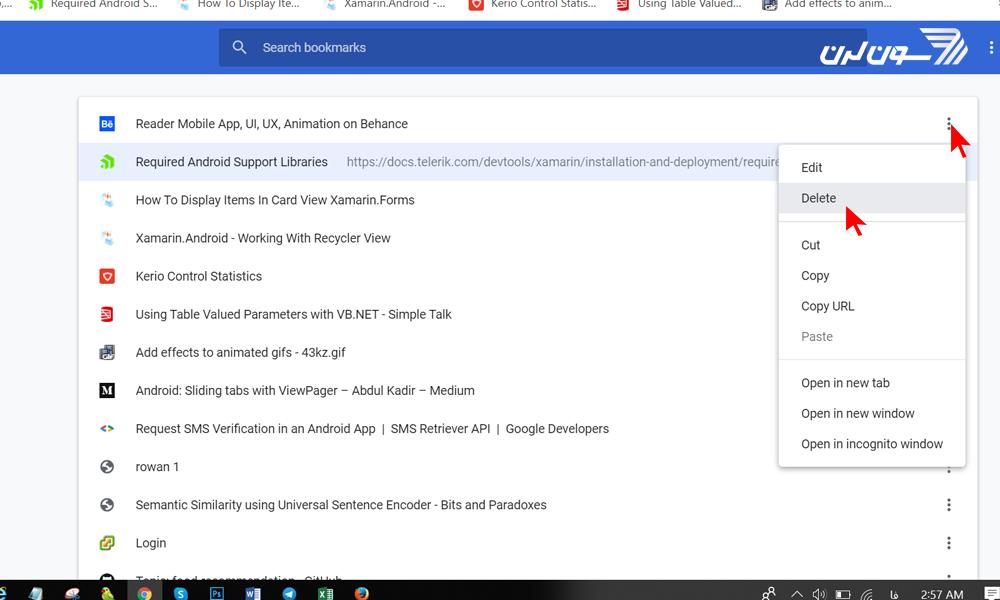 حذف بوکمارک در گوگل کروم