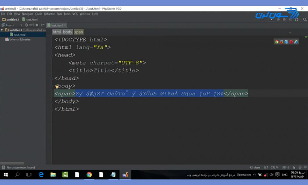 مشکل فونت فارسی در phpstorm