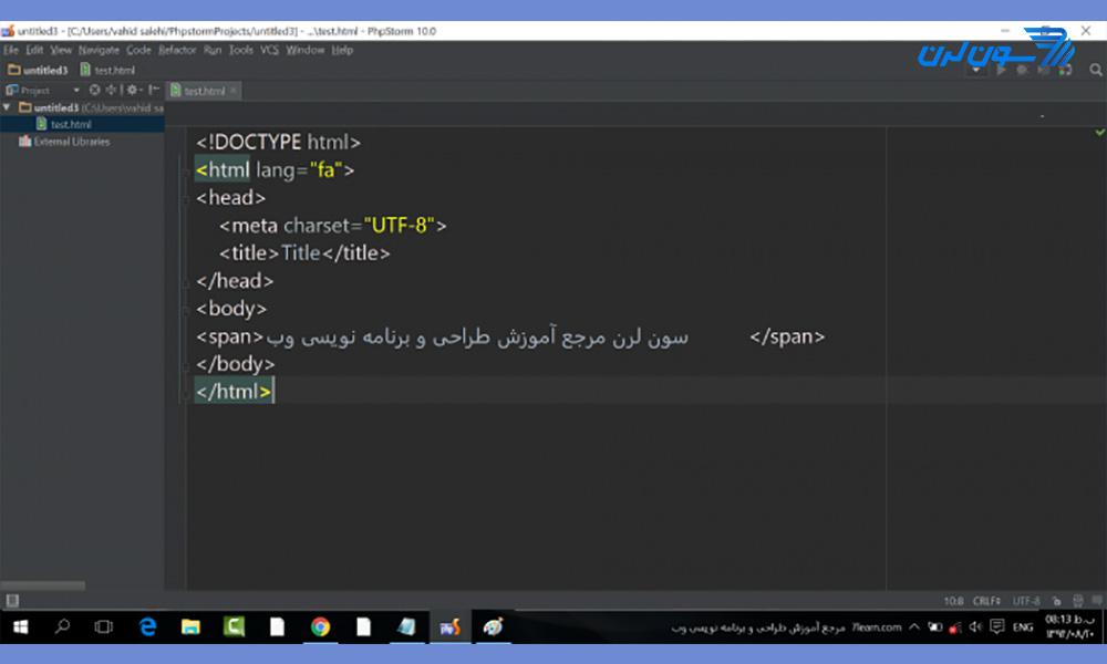 رفع مشکل فونت فارسی در phpstorm
