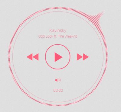 کدهای جذاب و دیدنی ( Audio Player ) : موزیک پلیر دایره ای و زیبا