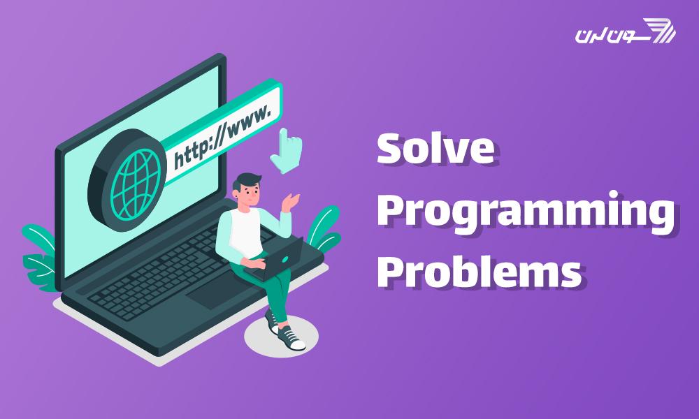 17 سایت برای افزایش توانایی حل مسائل برنامه نویسی