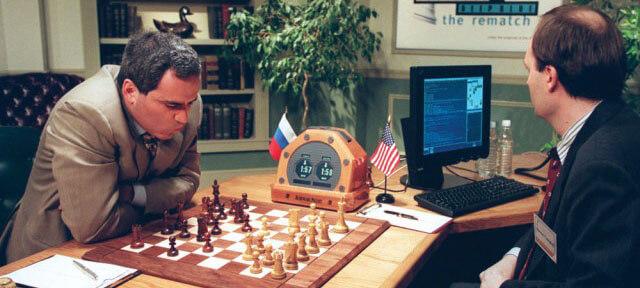 شطرنج کامپیوتری