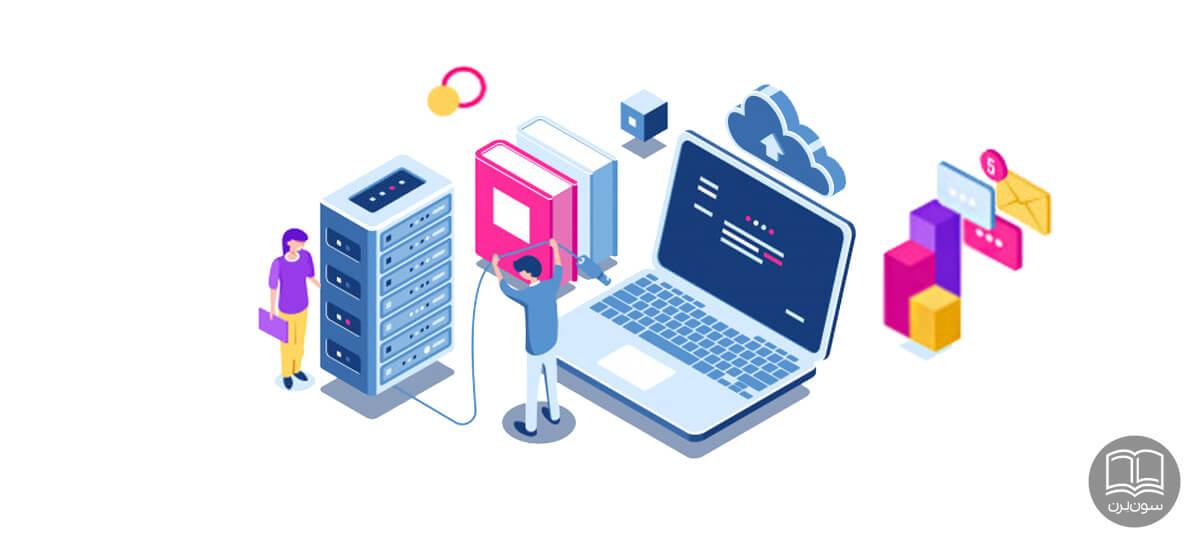 پایگاه داده database mysql