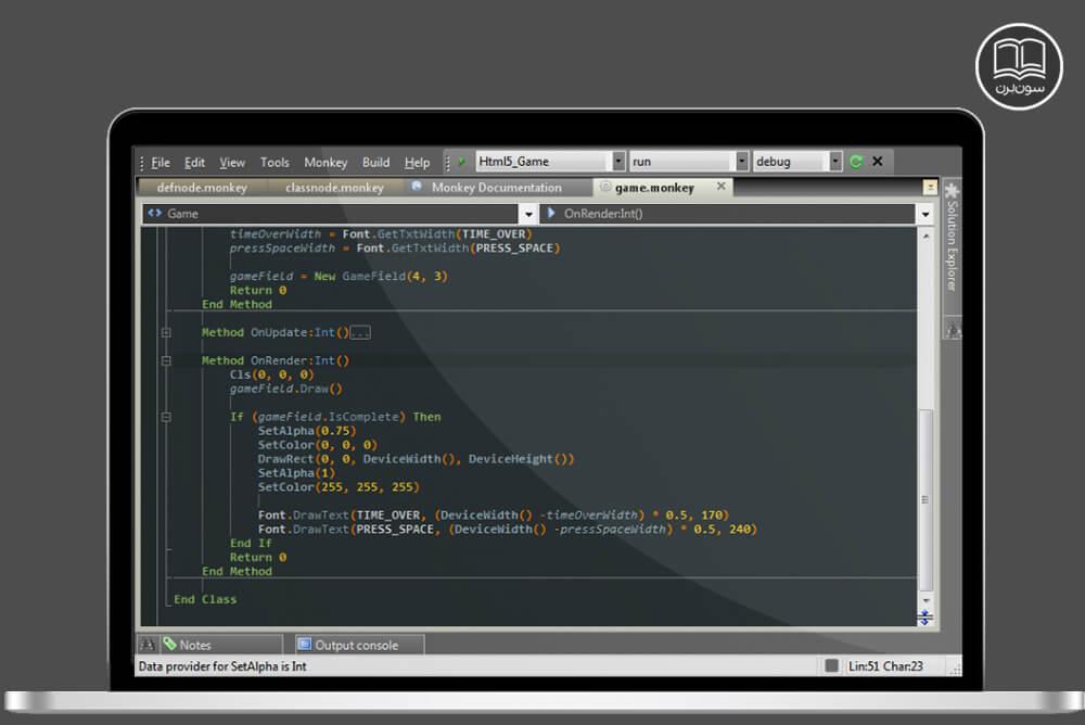 بهترین IDE برای طراحی وب و برنامه نویسی