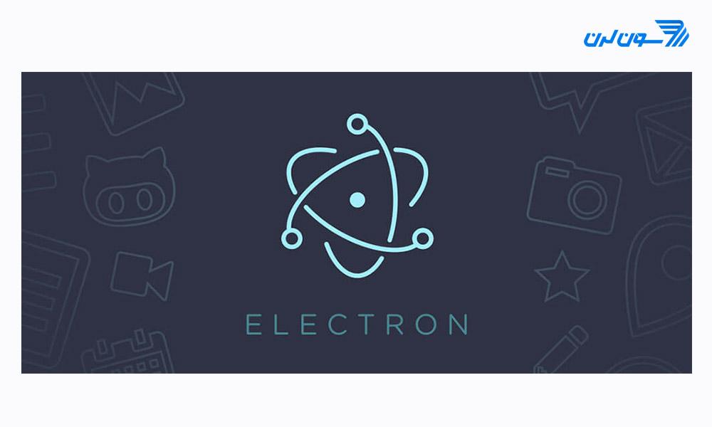 فریم ورک Electron.js