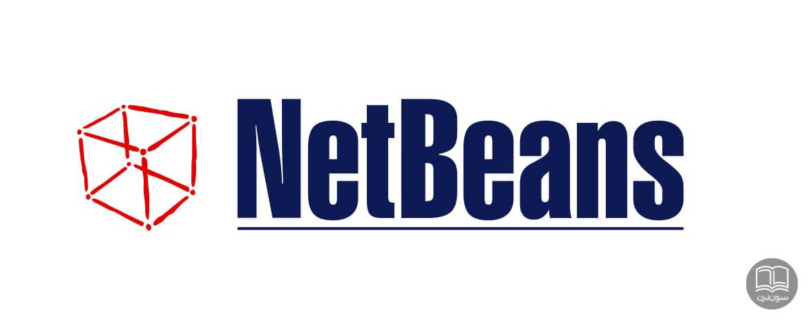 دانلود net beans