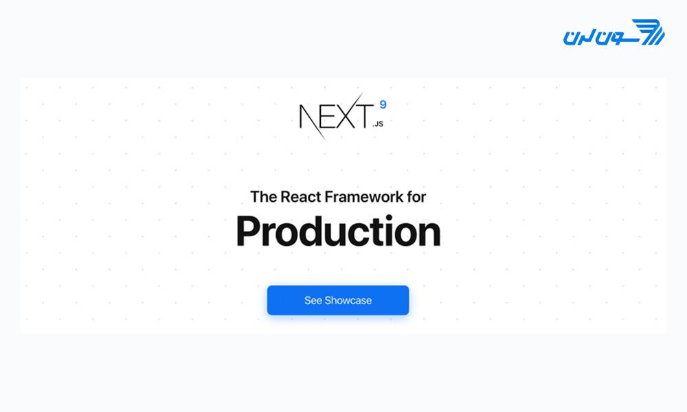 فریم ورکهای Next.js