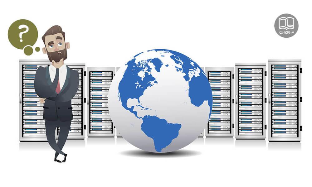 وب سرور (web Server) چیست؟