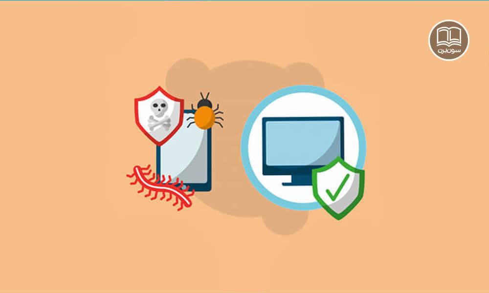 پروتکل SSL یا اس اس ال چیست؟
