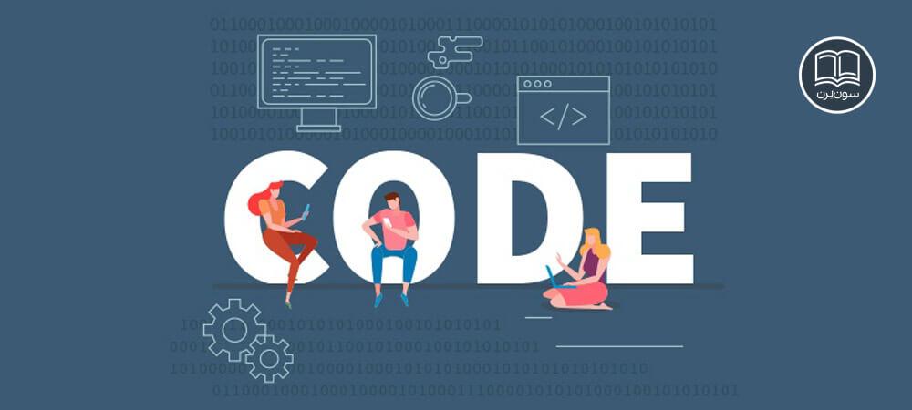 متن تبریک روز برنامه نویس
