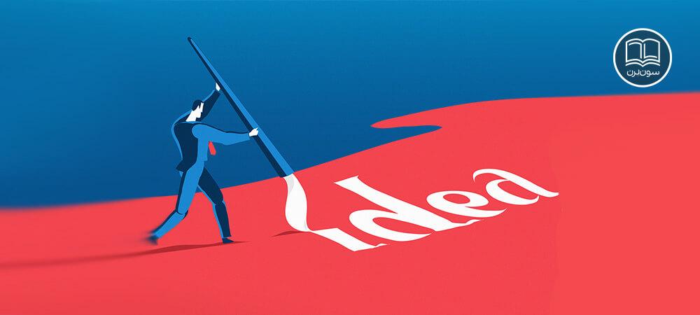 روش های افزایش خلاقیت در برنامه نویسی