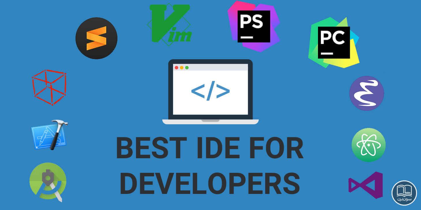 ابزارهای توسعه نرم افزار