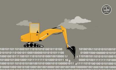 داده کاوی چیست و چه کاربردهایی دارد؟