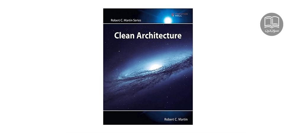 معرفی کتاب برنامه نویسی Clean Architecture