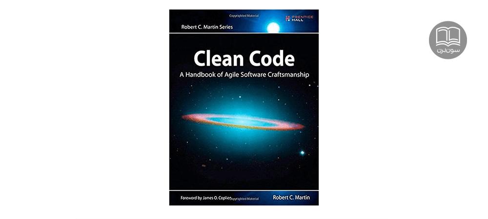 معرفی کتاب برنامه نویسی clean code