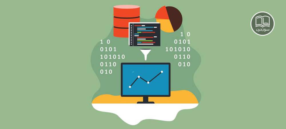 داده کاوی چیست؟