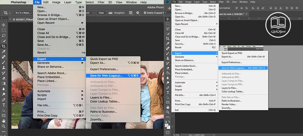 کم کردن حجم تصاویر با فتوشاپ