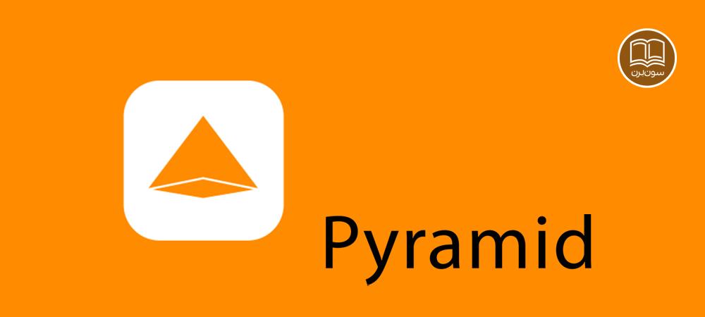 PYRAMID FRAMEWORK