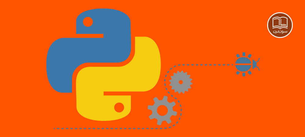 ویژگی های زبان برنامه نویسی