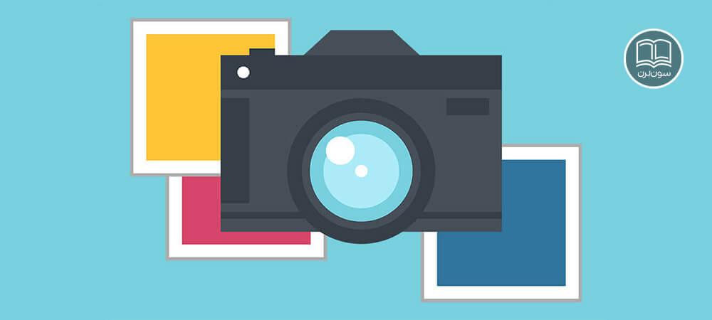 کاهش حجم عکس به صورت آنلاین