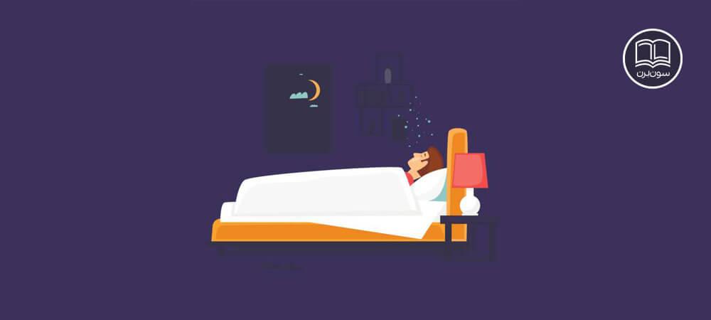 رابطه شب بیداری و برنامه نویسی