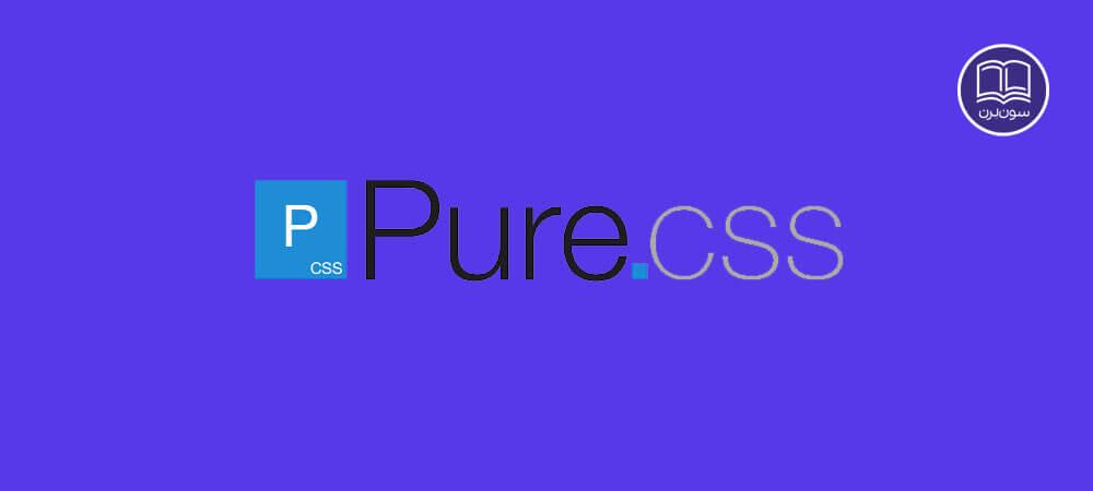 بررسی Pure CSS
