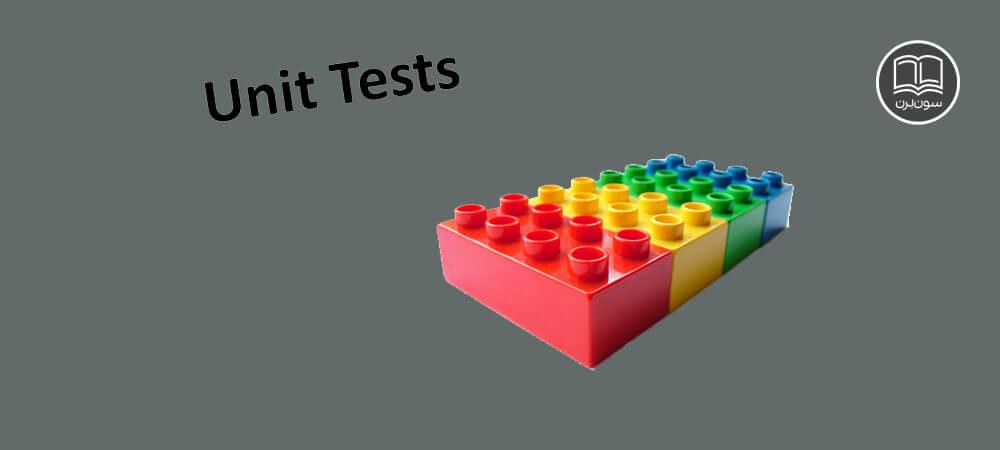 بررسی مزایا و معایب روش Unit Testing