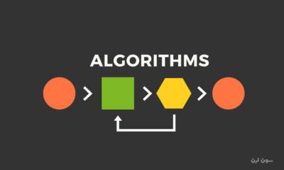مقاله علوم کامپیوتر و الگوریتم