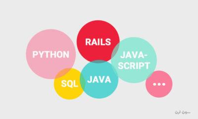 چرا چیزی به اسم بهترین زبان برنامه نویسی دنیا وجود ندارد؟
