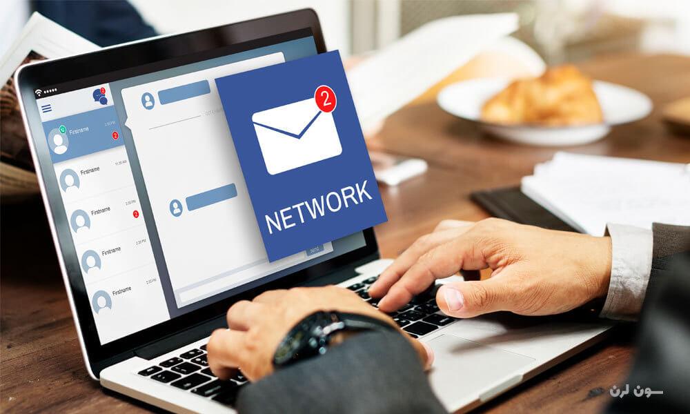آیا ایمیل مارکتینگ هنوز هم میتواند تاثیرگذار باشد؟