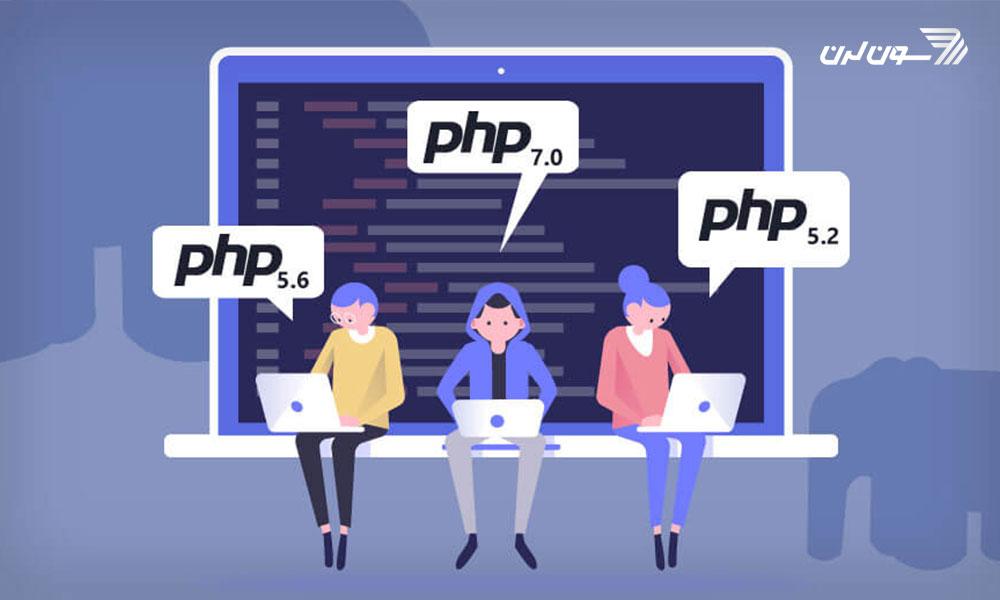 یادگیری php چقدر طول میکشه؟