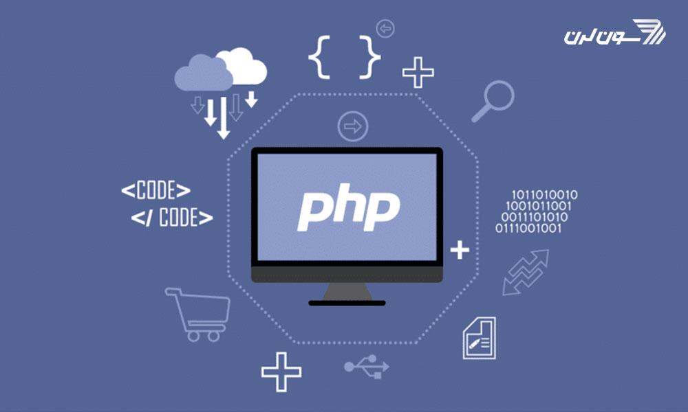php pure چیست