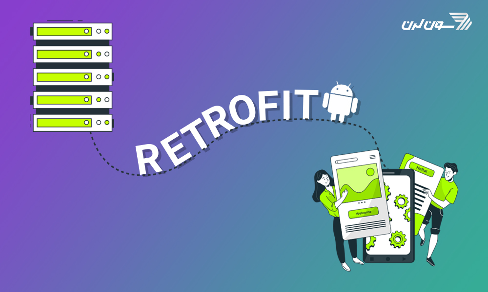 کتابخانه Retrofit چیست