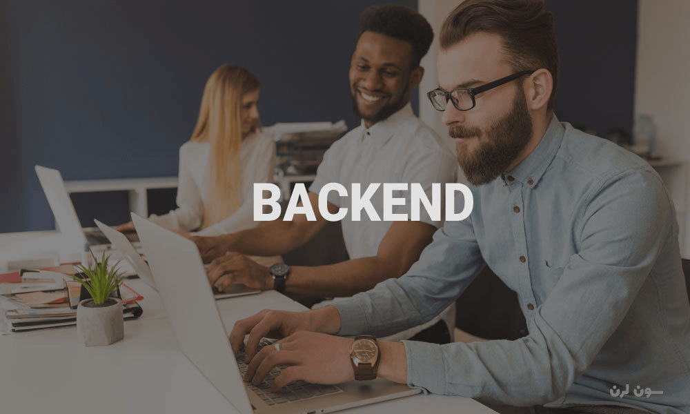 برنامه نویسی Back End چیست؟ مهارتها و زبانهای لازم برای برنامه نویسان بک اند
