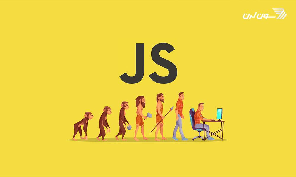 javascript چیست