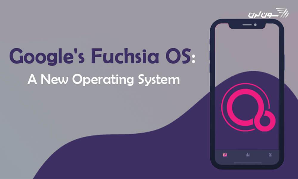 سیستم عامل فیوشا