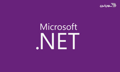 آشنایی با برنامهنویسی NET. و تفاوت آن با NET Core.
