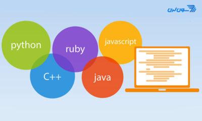 چگونه میتوانیم چند زبان برنامه نویسی یاد بگیریم؟