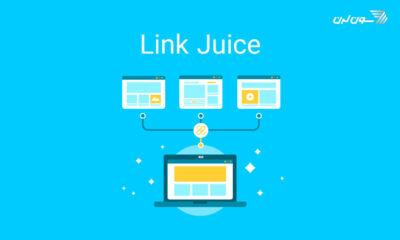 روشهای انتقال اعتبار به سایت در سئو، همه چیز درباره Link Juice
