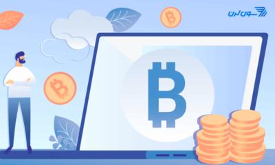 BitCoin چیست؟ آیا استخراج بیتکوین سودآور است؟