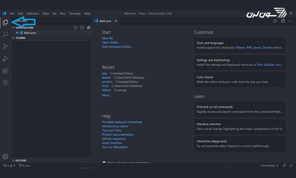 PHP - VS Code آماده سازی محیط کار با PHP