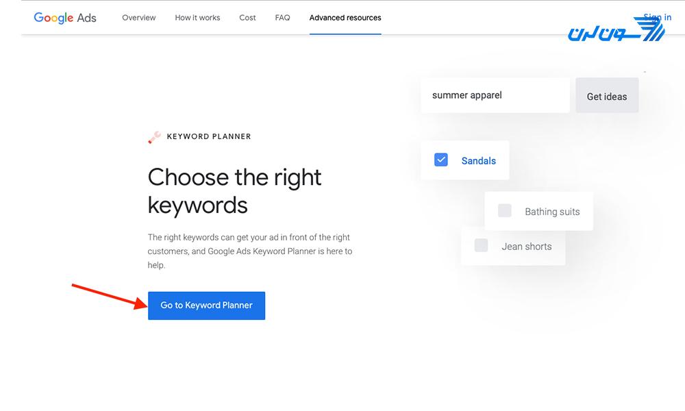 google-keyword-planner-one